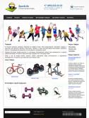 Интернет-магазин спортинвентаря